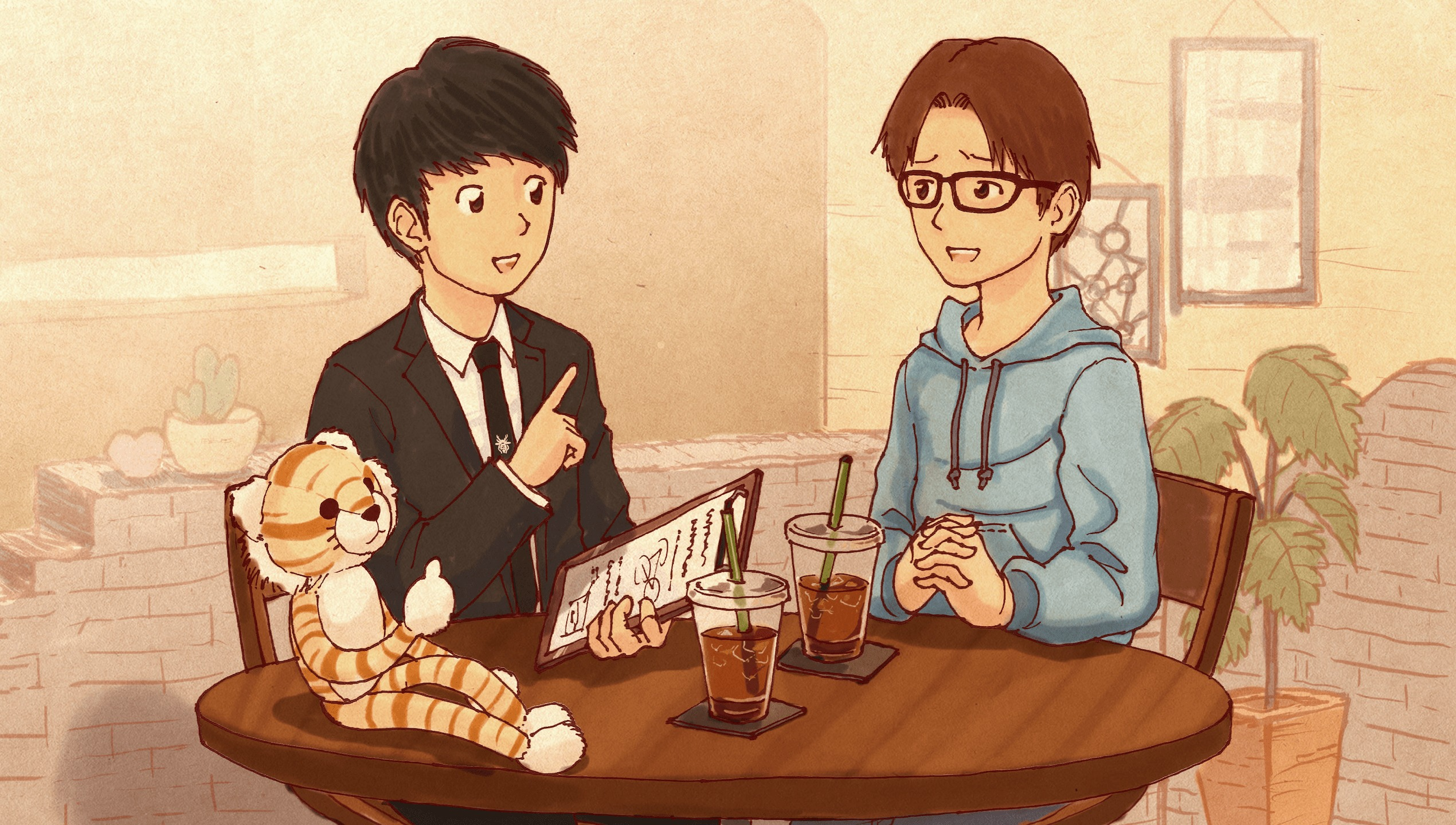 LOVE SUPPORT【ラブサポ】