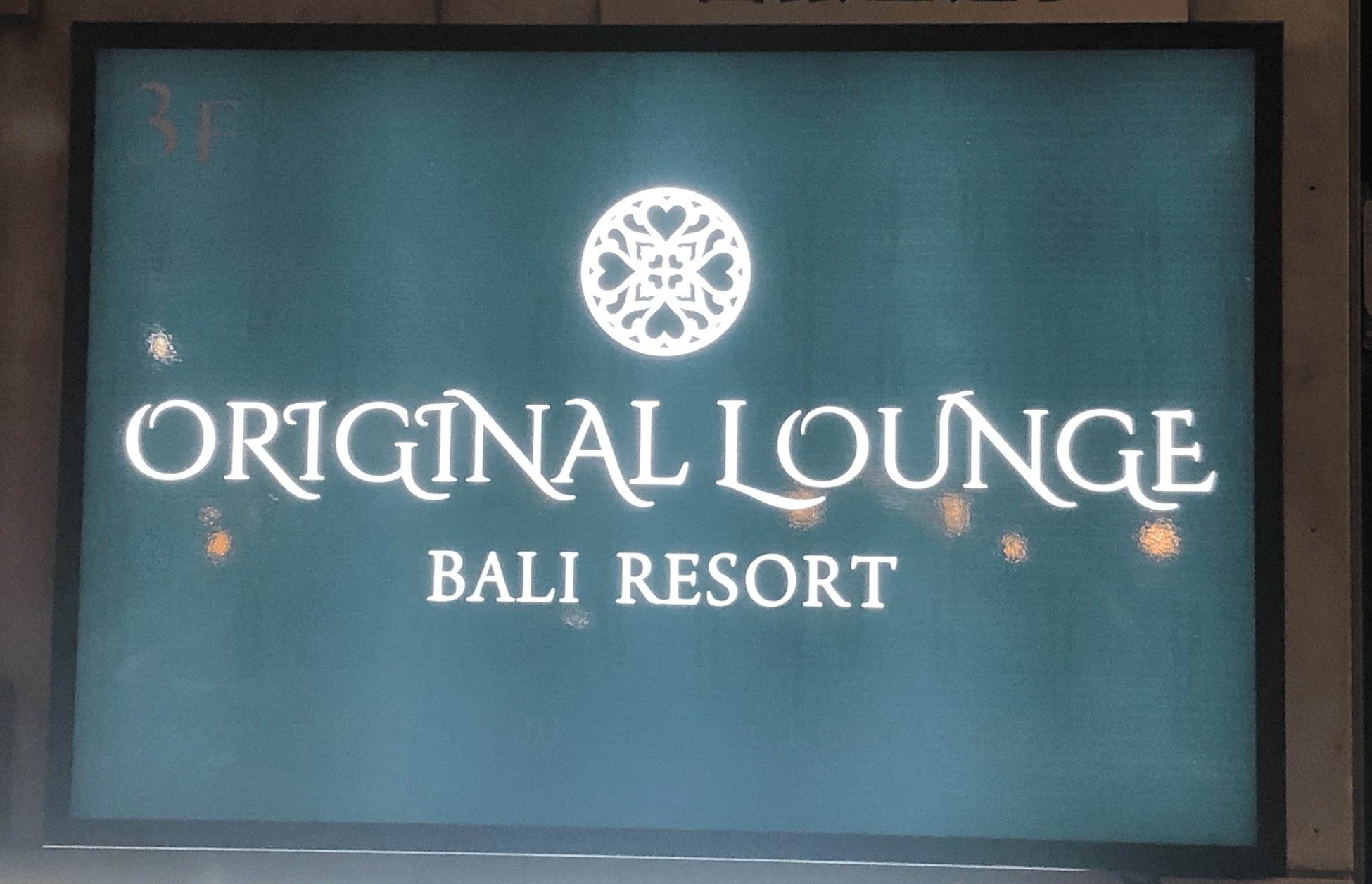original lounge bali resort