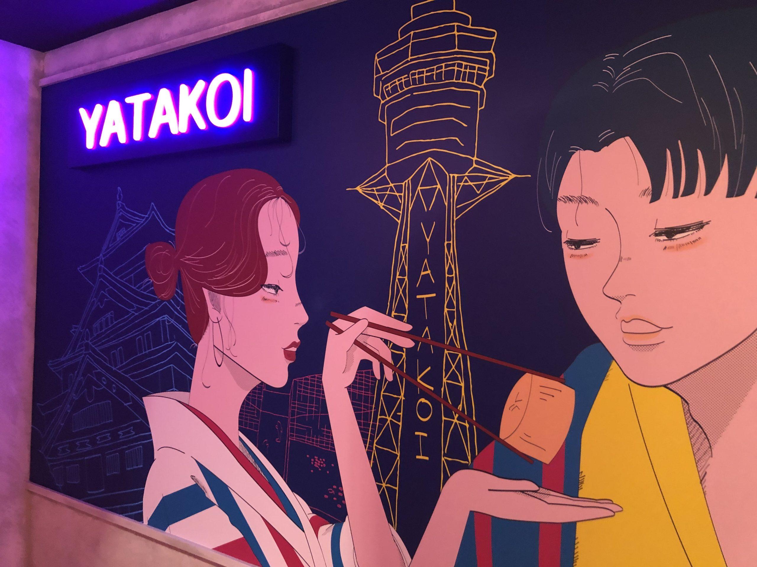YATAKOI Inside view