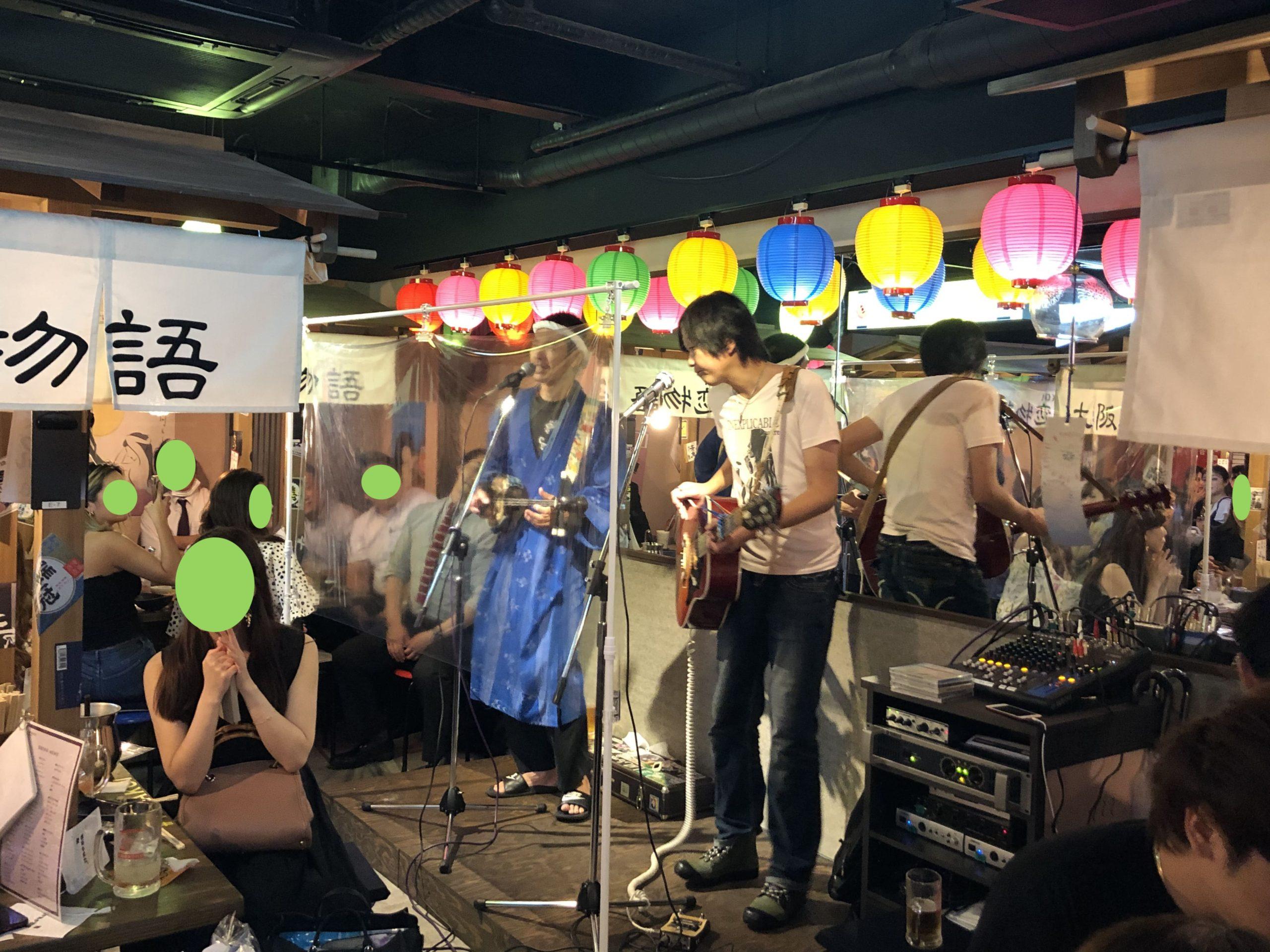YATAKOI 沖縄民謡ライブ